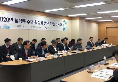 韩国2019年农业食品出口同比增1.5%