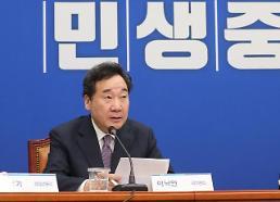 .李洛渊:政府将出台多项措施保障民生稳定.