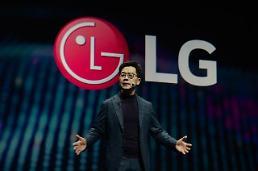 .LG电子牵手加拿大AI企业Element AI 深入人工智能领域研究.