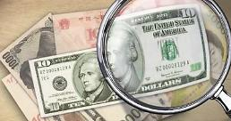 .韩国外汇储备连续三个月刷新高.