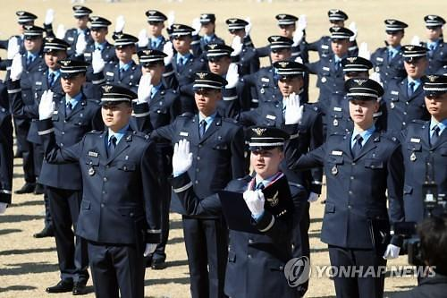 軍사관학교 필기시험 채점 오류 피해자 최종 13명 구제