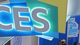 CES 2020 sẽ là một Triển lãm về giải trí tiêu dùng?