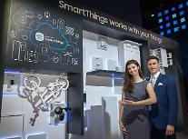 [CES 2020]最大規模のブース設置したサムスン電子、AI・5Gの力量披露する