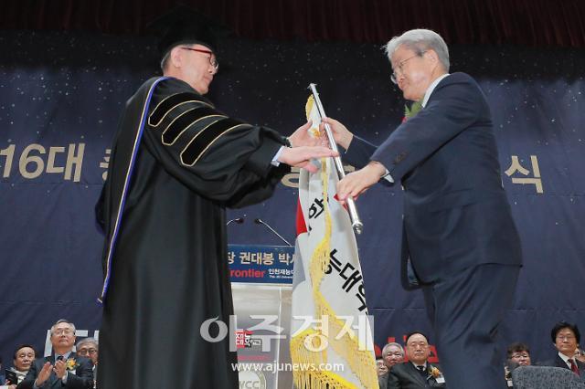 6일 오후 인천시 동구 인천재능대학교 대강당에서 인천재능대학교 제16대 총장 권대봉 박사 취임식이 열렸다. 권대봉 총장이 교기를 전달받고 있다.[유대길 기자, dbeorlf123@ajunews.com]