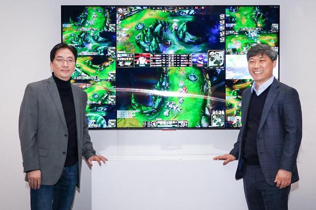 [CES 2020] SK텔레콤, 삼성전자와 5G 8K TV 공개