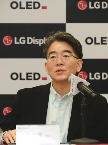 """[CES 2020] 정호영 LGD 사장, """"OLED 대세화 앞당긴다"""""""