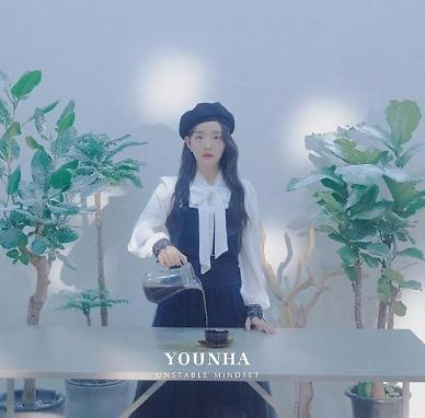 Singer-songwriter Younha tops iTunes chart in 43 countries with Winter Flower featuring BTS RM