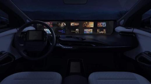[CES 2020] Car-tertainment đang được chú ý