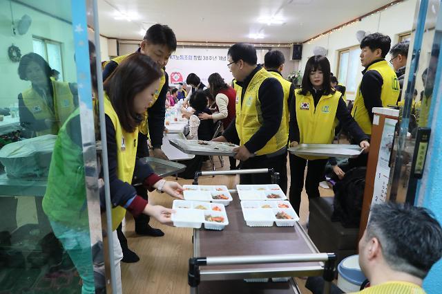KT노조 창립 38주년… 장애시설 봉사 구슬땀