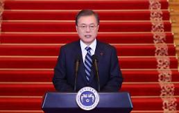 .文在寅发表新年贺词 强调加强与中国合作.