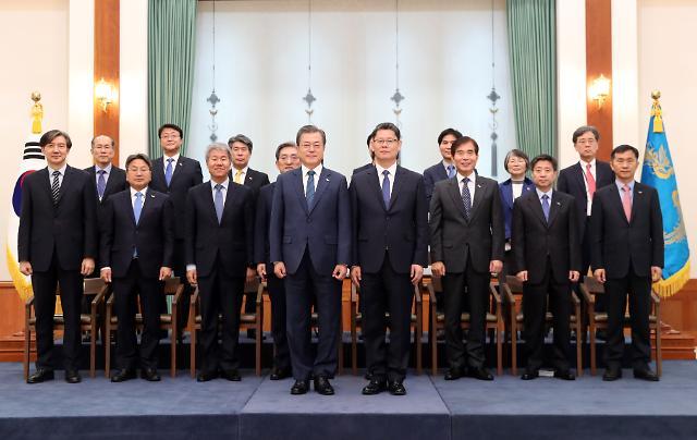 통일부 남북교류 조직 확대 개편…文 대통령 평화경제 구상 돕는다