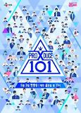 .Mnet and management agencies decide to dismantle project boy band X1.