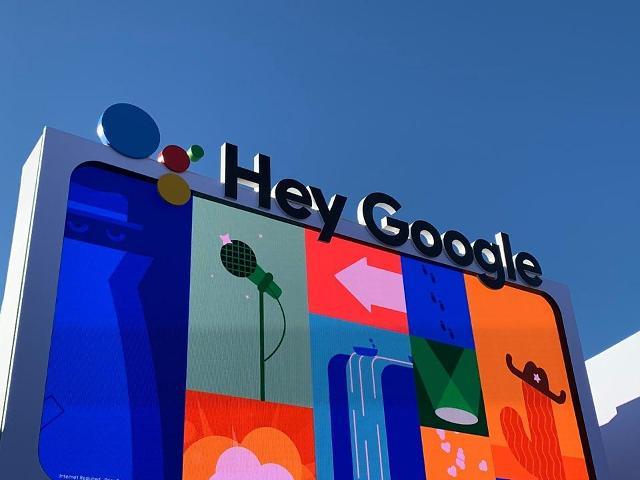 [CES 2020] 진화한 '구글 어시스턴트', 대화 내용 삭제 가능... 개인정보 보호 강화