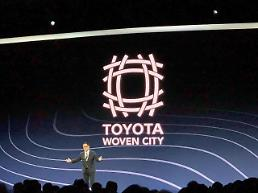 .[CES 2020] Toyota and Sony change main business to create unusual scene.