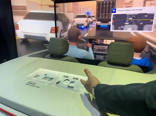 宝马电动汽车将内置三星5G远程信息通讯模块