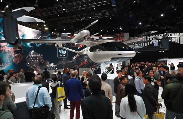 [CES 2020 포토] 현대자동차 개인용 비행체 콘셉트 모델 S-A1에 쏠린 눈