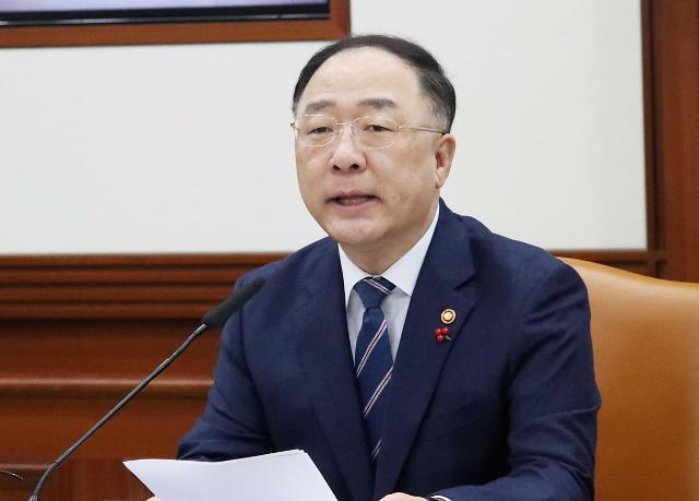 韩财长:将向公共机关投3570万元创造就业