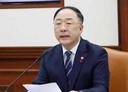 .韩财长:将向公共机关投3570万元创造就业.