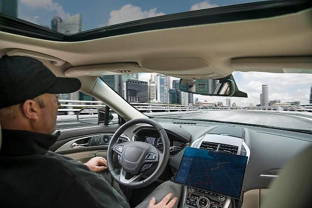 [CES 2020]  Semiconductor companies unveil new chips targeting car market