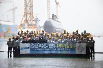 潜水艦生産設備の拡充に乗り出した大宇造船海洋…グローバル1位の海洋防衛産業メーカーに挑戦状
