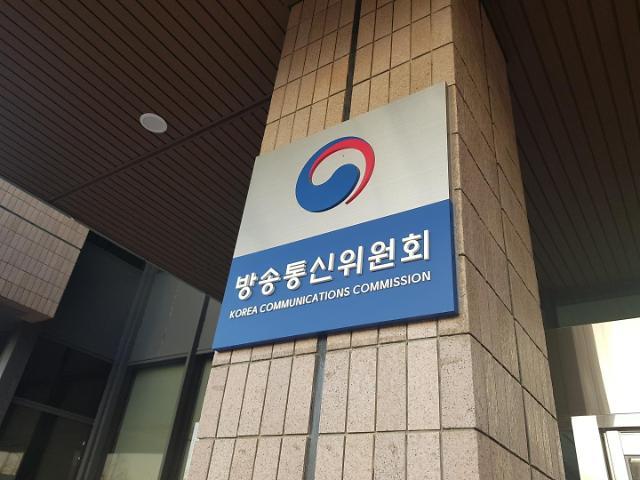 """방통위, SK브로드밴드·티브로드 합병 심사… """"1월 안에 진행하겠다"""""""