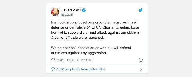 """이란 외무장관 """"확전은 원치 않아…미사일 발사는 자기방어"""""""