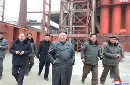 .金正恩迎36岁生日 朝鲜无异常动向.