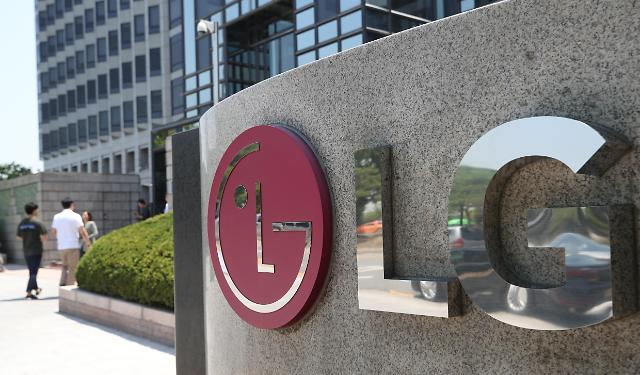LG电子公开去年第四季度业绩 年销售额创历史最高纪录