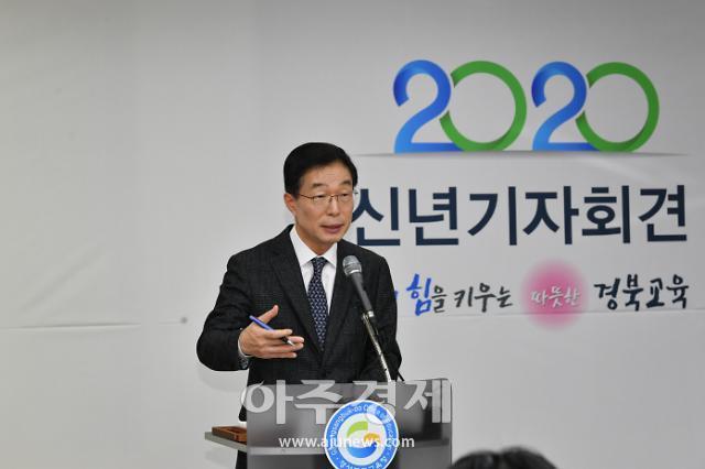 """임종식 경북교육감, """"소통·나눔·성장으로 따뜻한 경북교육 실현"""""""