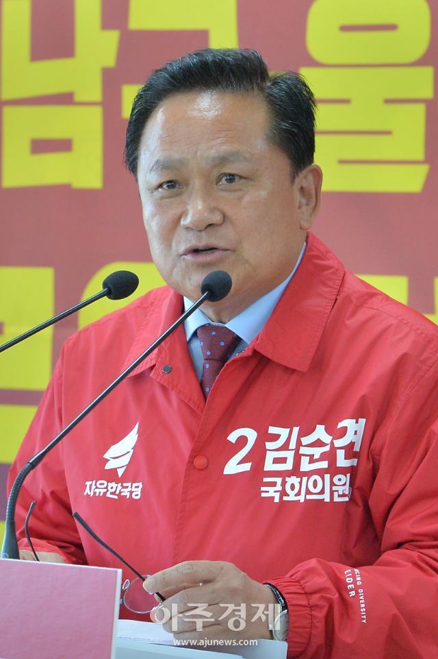 김순견 포항남·울릉 국회의원 예비후보, 출마 기자회견 가져