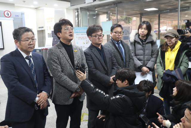 """""""여기까지 오는데 5년 9개월 걸렸다""""… 세월호 유가족, 영장심사서 한 말"""