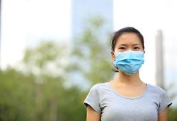 S. Korea reports suspected case of Chinas mysterious pneumonia