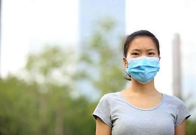 S. Korea reports suspected case of Chinas mysterious pneumonia