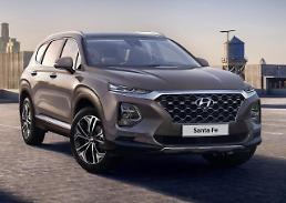 .韩SUV去年本土销量同比增11%再创佳绩 .