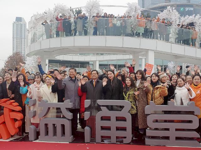 중국 이용탕(溢涌堂) 기업 임직원 5000명 인천 방문… 사드 이후 단일 최대 규모 단체
