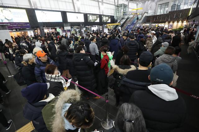[포토] SRT 예매 기다리는 시민들