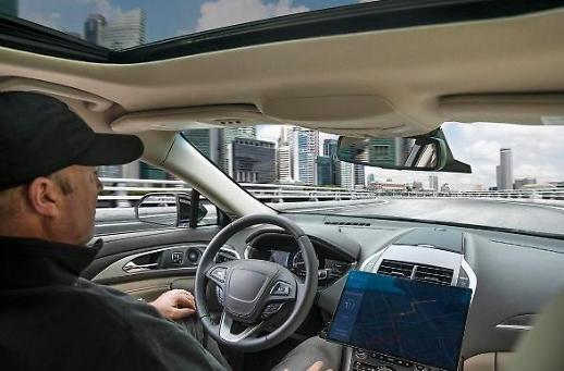 [CES 2020] Các công ty bán dẫn giới thiệu chip mới nhắm vào thị trường xe hơi