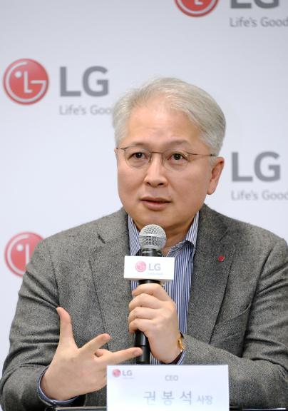 "[CES 2020] 권봉석 LG전자 사장 ""내년 스마트폰·전장사업 턴어라운드 목표"""