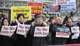 .韩市民团体反对政府向霍尔木兹海峡派兵.