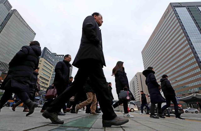 韩智库评估国内经济低迷形势有望缓解