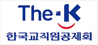 교직원공제회. 'The-K 마음쉼' 프로그램 지난해 이용자 1338명 이용