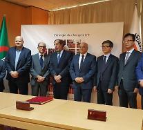 サムスンエンジニアリング、アルジェリア精油プラント「4兆3000億ドルの工事」共同受注
