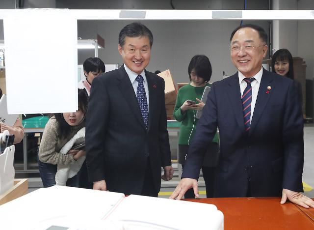 """홍남기 """"최저임금·주52시간 보완…고용 안정성·유연성 강화"""""""