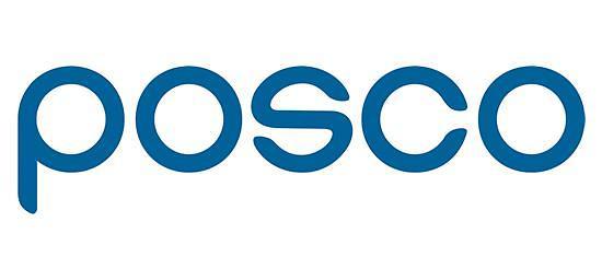 포스코, 설 앞두고 거래기업 대금 3000억원 조기지급