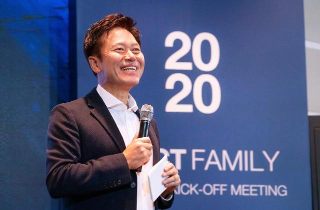 [CES 2020] SK Telecom reveals plans to cooperate with S. Korean companies to strengthen AI competitiveness