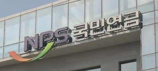 '국민연금 지분율' 따라 기업도 롤러코스터
