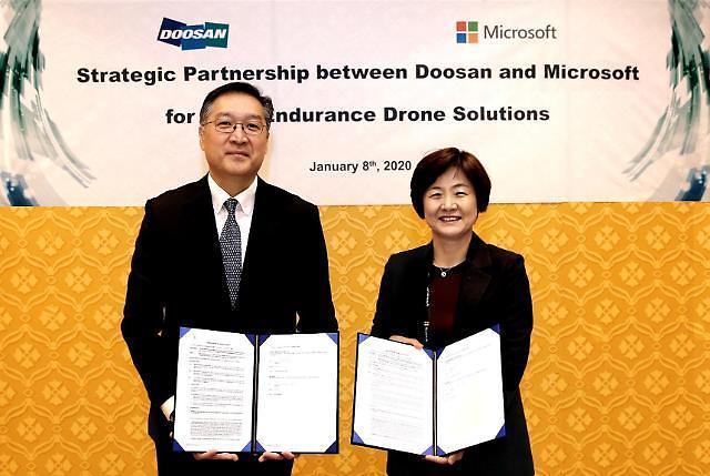 "[CES 2020]""太陽光パネルに異常…ドローンで探し出す""斗山-MS、AI活用したドローン管理システムの共同構築"