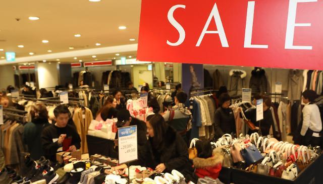 [주말 쇼핑정보] 백화점·아울렛, 해외명품·겨울의류 할인 대전