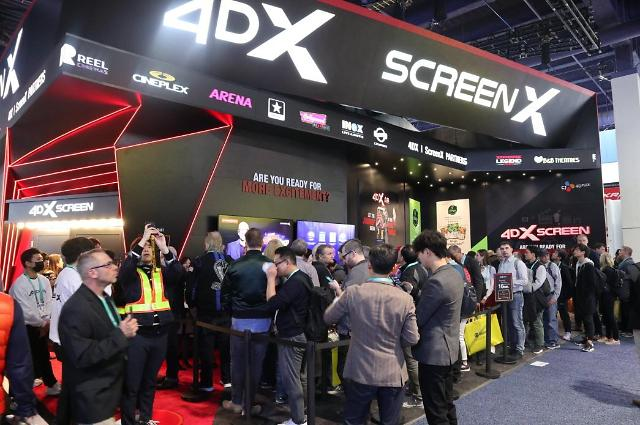 [CES 2020] CJ 4DPLEX, 4면 스크린X 매회 매진… 4DX AR RPG 눈길도