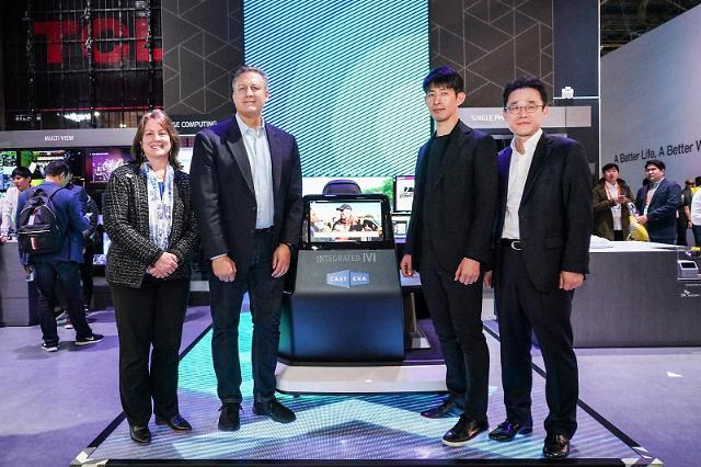 [CES 2020] SKT-싱클레어 합작사, 美 ATSC 3.0 방송 사업 본격화